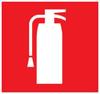 消防用設備等点検アプリ