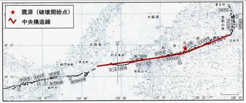 多発 和歌山 地震