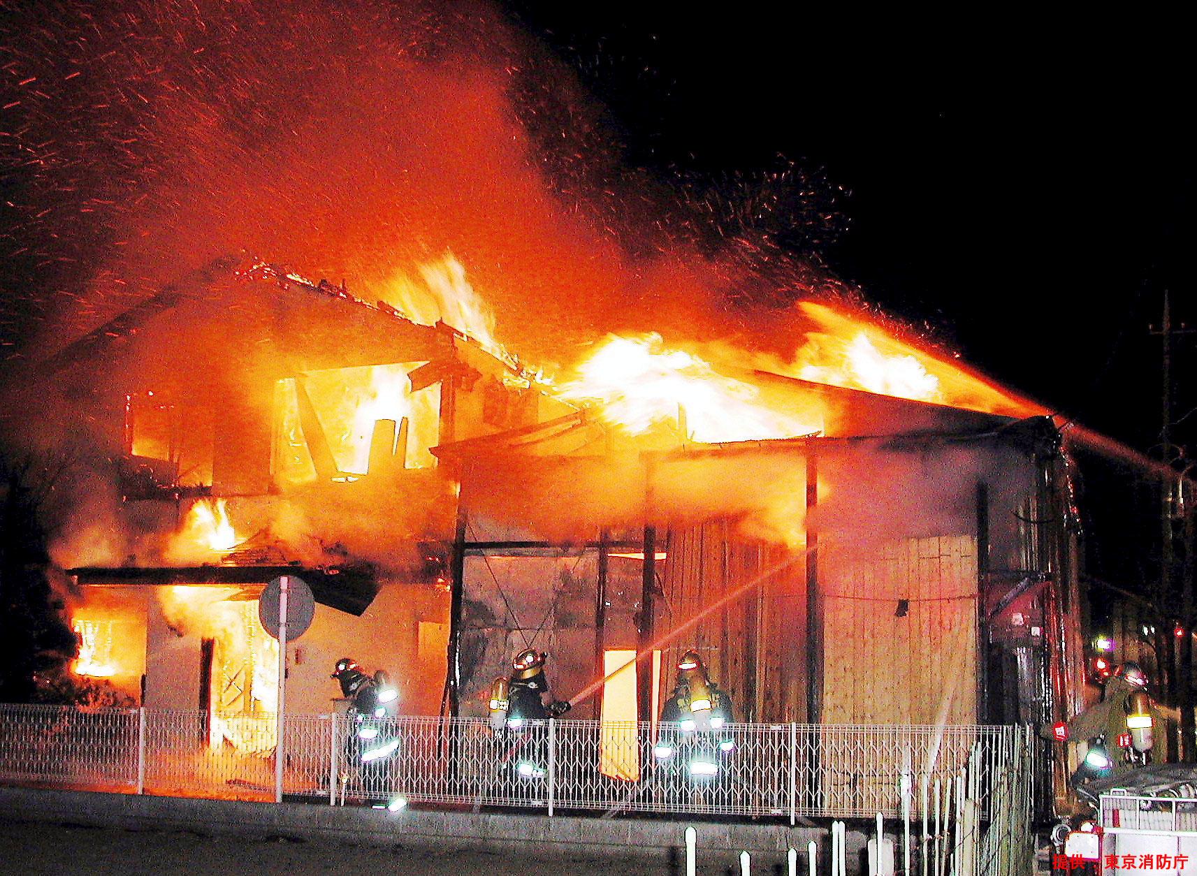 写真:火災の様子-防災危機管理eカレッジ